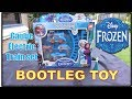 FROZEN train set Bootleg Toy | Cute Cartoon Animation EROZEN Gauge Electric Train