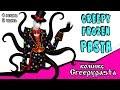 Creepy Frozen Pasta (комикс Creepypasta 4 глава 2 часть)