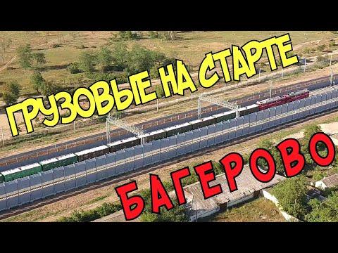 Крымский мост(июнь 2020)Грузовые