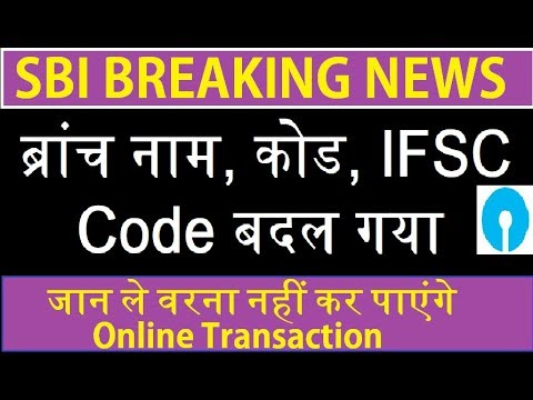 SBI BREAKING NEWS   Changed 1200 Branch Name, Code And IFSC Code