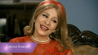 Carole Samaha - Habibet Ommaha / كارول سماحة - حبيبة امها