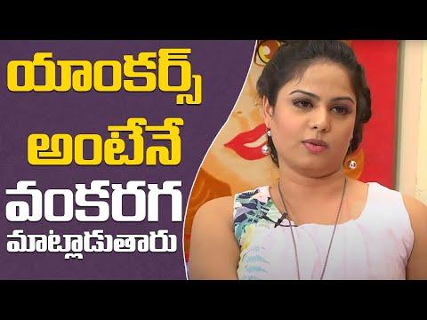 ANCHOR CHITRALEKHA Interview || Part-1 || Hangout With Naveena