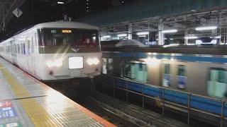 JR東京駅下り7番線から、回送185系9250MOM09宮オオが発車!【令和3年3月12日金曜日】
