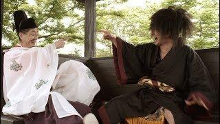 2019年1月5日より公開の映画『おけちみゃく』 古典落語『お血脈』を題材...