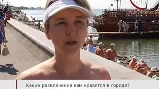 БЕРДЯНСК 18 07 2017 ОТДЫХАЮЩИЕ