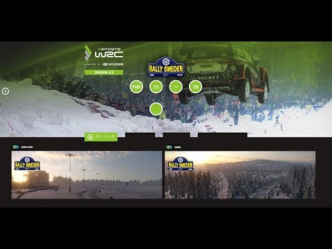 WRC7 Esports【PC】Rally Sweden FakePV