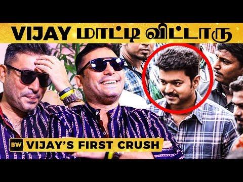 Vijay Police-ல மாட்டுன கதை - Vijays Friend Srinath Reveals! | MY 387