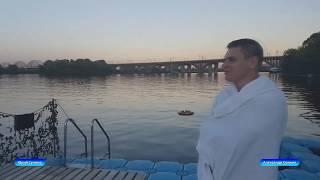 видео Настоящая русская баня на дровах под Киевом в загородном комплексе