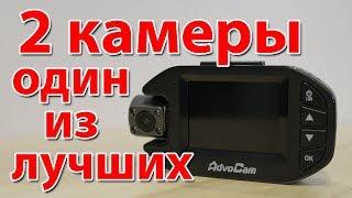 AdvoCam-FD Black DUO: обзор лучшего бюджетного видеорегистратора для пассажирского транспорта