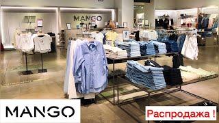 Распродажа в Mango Много хлопка и льна Шопинг влог Манго Красивая женская одежда