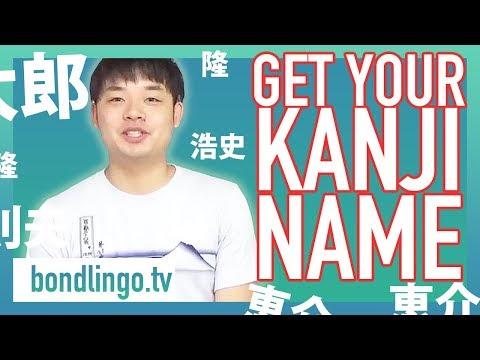 Kanji name - Japanese Kanji name maker - Conver your name to