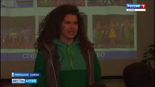 видео: «Местные очень рады»: на Алтае завершается командировка «Снежного десанта»