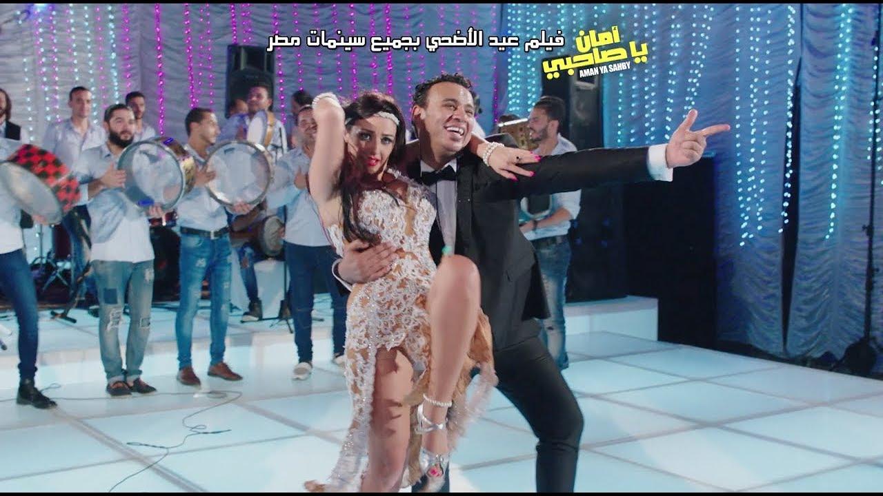 اغنية هقطعك /- محمود الليثي