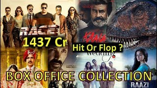 Box Office Collection Of Race 3, Kaala, Jurassic world , Parmanu, Raazi, Toilet hero Etc 2018