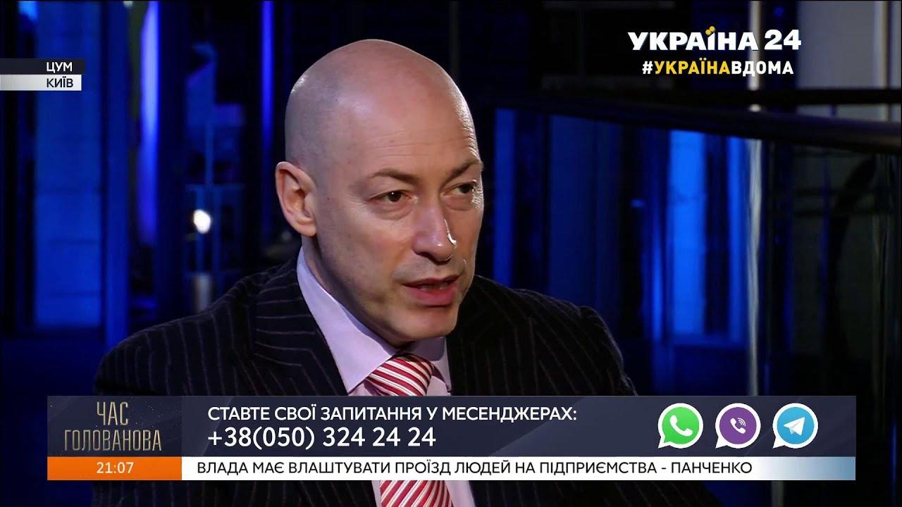 Гордон: (20.04.2020) Парасюк – историческая личность, которая в одиночку изменила историю Украины и