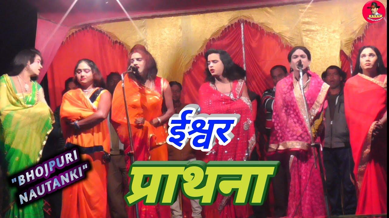 #Tilak #Company के सभी कलाकारों द्वारा #ईश्वर वंदना की बेहतरीन प्रस्तुति