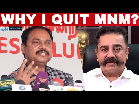 This is why i quit from Kamal Haasan's MNM party - CK Kumaravel reveals | Press Meet