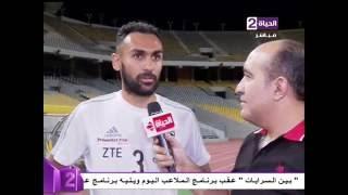 المحمدي يوجه نصيحة لرمضان صبحي ..ويكشف عن فترة صعبة قضاها