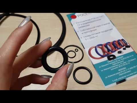Кольца импортные - круглого сечения,  уплотнительные