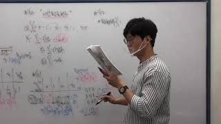 [확률과통계]이산확률변수(1)