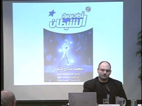 Reality Television and Arab Politics: Contention in Public Life