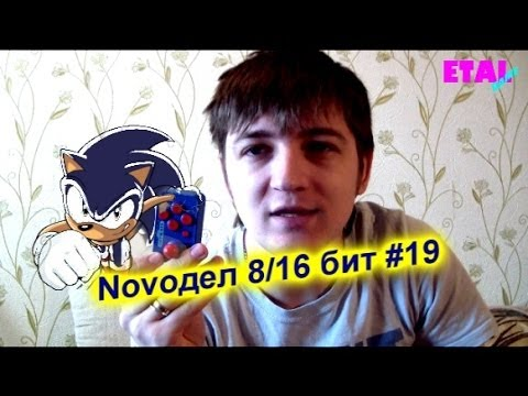 Sega Genesis Nano Arcade Sonic - Novoдел 8/16 бит  #19