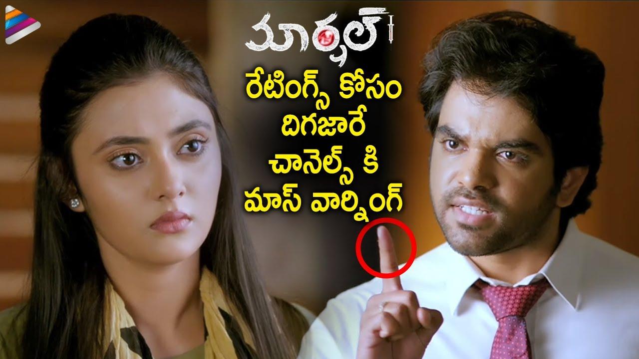 Download Marshal 2021 Latest Telugu Movie Superb Scene   Srikanth   Megha Choudary   New Telugu Movies