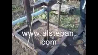 How To  Drill Your Own Water Well. HomeBuilt Water Well Drilling Rig and  Plans.