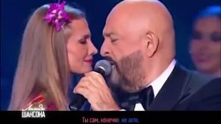 Михаил Шуфутинский - Левый берег Дона