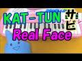 サビだけ【Real Face(リアルフェイス)】KAT-TUN 1本指ピアノ 簡単ドレミ楽譜 超初心者向け