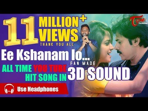 Ee Kshanam Lo Music Video  3d Surround Audio  By Hemachandra, Satya Sagar, Sravya  Teluguone