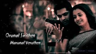 Manipaya | Love sad song| vinaithandi varuvaya movie song