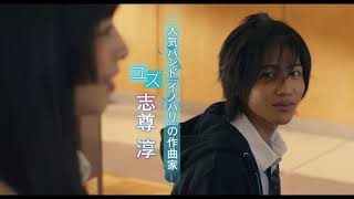 映画『覆面系ノイズ』11月25日(土)全国公開 公式サイト:http://fukum...