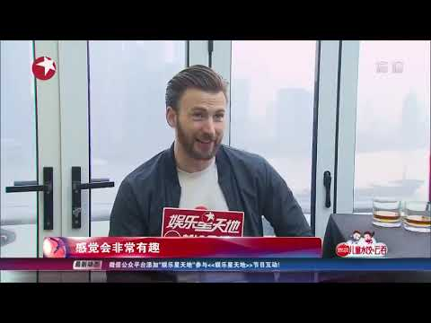 Chris Evans -  Interview In China [HD]