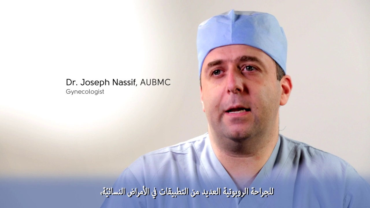 Robotic Surgery at AUBMC - Long - NV