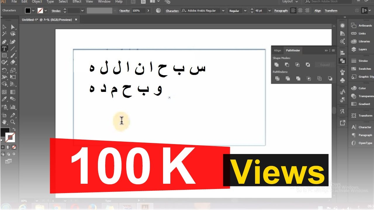 Solved: Arabic Typing Problem in illustrator cc