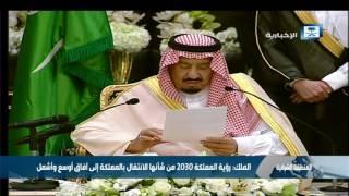 كلمة خادم الحرمين الشريفين في حفل أهالي المنطقة الشرقية