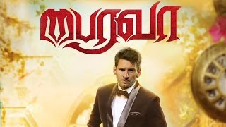 bhairava trailer messi version