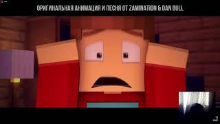 РЭП СКЕЛЕТА  от       ZAMination \u0026 Dan Bull  на  Русском