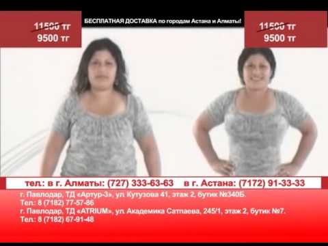 Белье для похудения с биокерамикой FIR SLIM Алматы и Казахстане