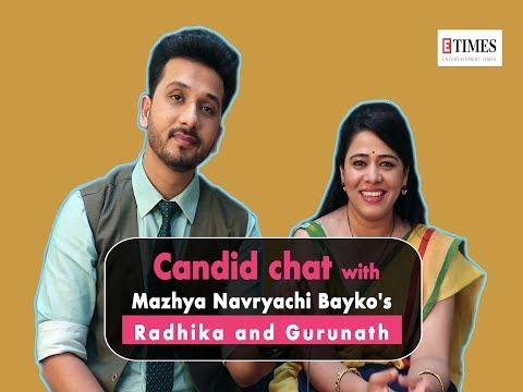 Mazhya Navryachi Bayko's Gurunath And Radhika Get Candid Like Never Before