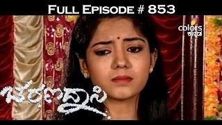 Charanadasi - 31st October 2015 - ಚರಣದಾಸಿ - Full Episode