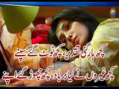 Download Akhiyan Kar ke Pyaar New Hd Song 2015   Rahat Fateh Ali Khan