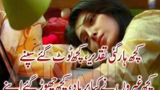 Akhiyan Kar ke Pyaar New Hd Song 2015   Rahat Fateh Ali Khan
