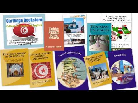 Explore Tunisian Culture & Language in English !