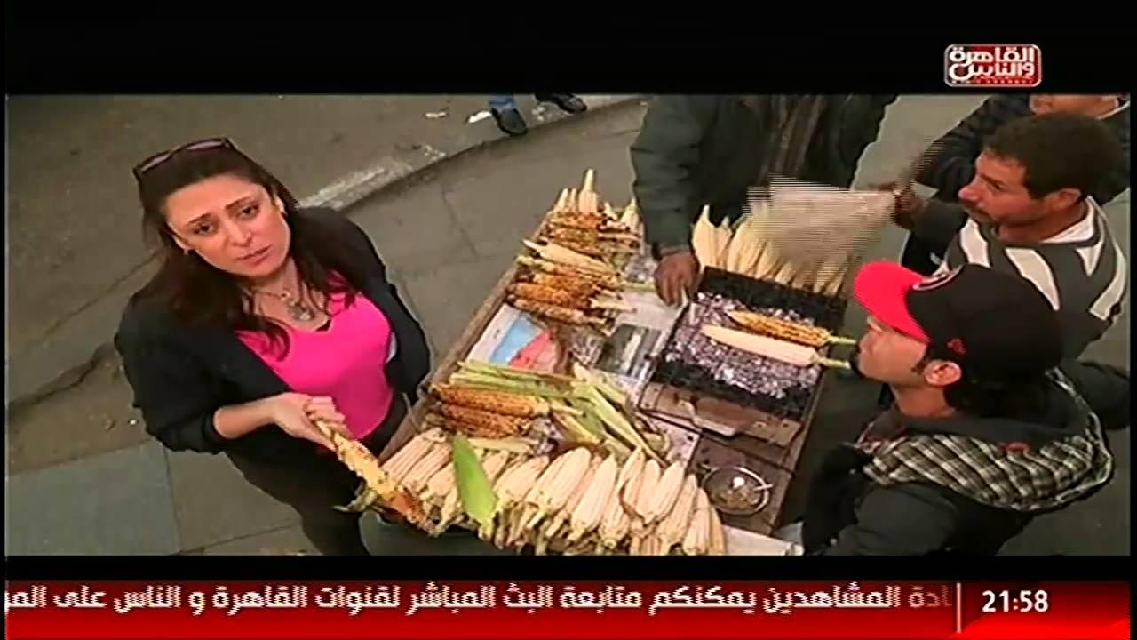 #القاهرة_والناس   حلقة خاصة عن إنجازات المستخبي ولقطات طريفة تعرض لأول مرة لمنى عراقي