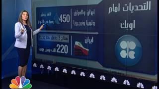 هل ستعود اسعار النفط الى 30$ للبرميل؟