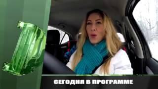 Коллективное управление  Citroen C4  Вып 38