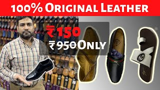 Manufacturer of Leather Shoes,…