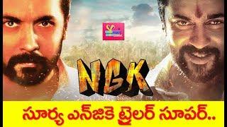 NGK Telugu Official Trailer|Suriya|Rakul Preet Singh|NGK Telugu Trailer Reveiw|moivebasket